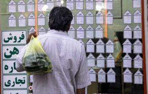 اضطراب سهگانه مستاجران در روزهای کرونایی