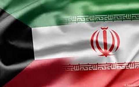 اطلاعیه سفارت ایران در کویت درباره پخش یک کلیپ