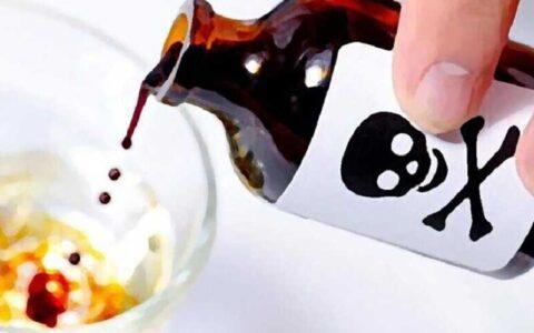 افزایش جانباختگان مصرف الکل صنعتی به ۱۰۰ نفر در فارس جانباختگان, مسمومیت, الکل صنعتی