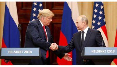 بیانیه مشترک ترامپ و پوتین