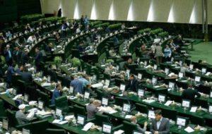 تاریخ اجرای قانون مالیات بر ارزش افزوده تعیین شد