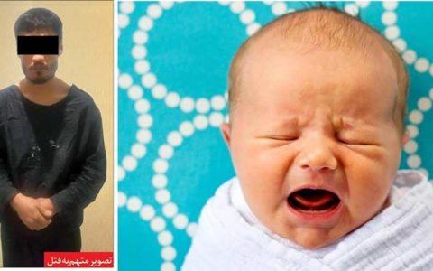 جنایت به خاطر گریه، پدر سنگدل نوزاد ۹ ماههاش را با مشت کُشت!