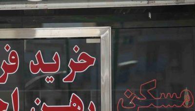 حق کمیسیون قراردادهای اجاره امسال افزایش ندارد حق کمیسیون, اصناف تهران, مشاورین املاک