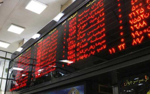 رکوردشکنی جدید شاخص بورس تهران