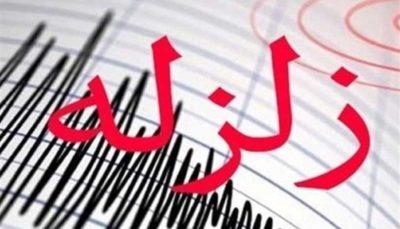 زلزله ۴.۳ ریشتری شهر فرخی را لرزاند شهر فرخی, اصفهان, زمین لرزه