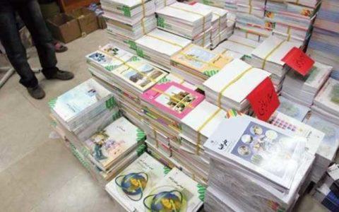 سامانه irtextbook ثبت نام کتابهای درسی