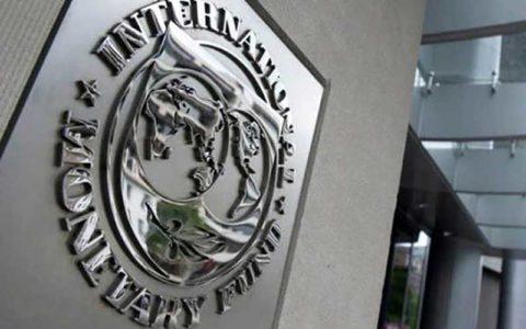 صندوق بینالمللی پول: درخواست ایران در حال ارزیابی است