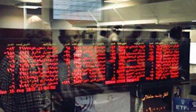 عرضه ۲ درصد سهام شستا در بورس تا ۳ ماه آینده