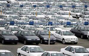 قیمت روز خودرو در ۱۱ اردیبهشت