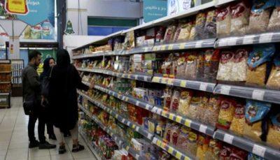قیمت محصولات خوراکی در ماه رمضان