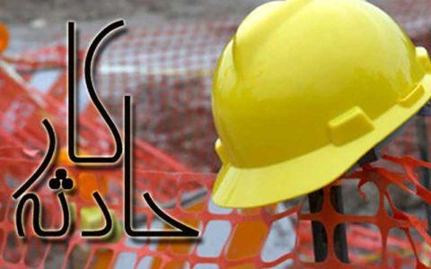 مرگ 3 کارگر بر اثر ریزش کانال در شاندیز خراسان رضوی