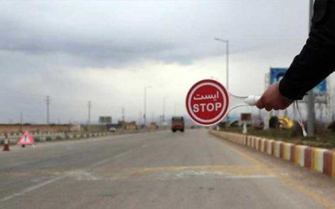 ممنوعیت ورود پلاکهای غیربومی به شهرها تا آخر فروردین