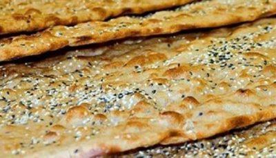 وضعیت قیمت نان در سال جدید