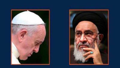 پاسخ پاپ به نامه محقق داماد درباره تحریمهای آمریکا