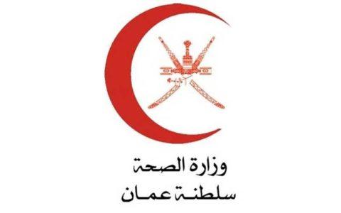 پایتخت عمان به طور کامل قرنطینه شد