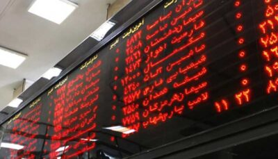 پذیره نویسی صندوق سرمایه گذاری قابل معامله ETF در 9 بانک وزارت امور اقتصادی و دارایی, پذیره نویسی, صندوق سرمایه گذاری