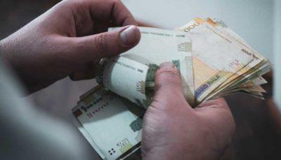 پرداخت حقوق کارمندان از خرداد مشروط میشود