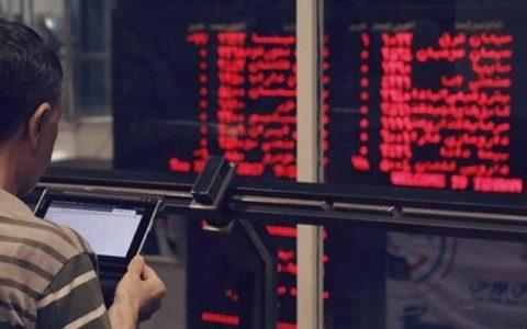 پرواز سهام با عقبنشینی فروشندگان