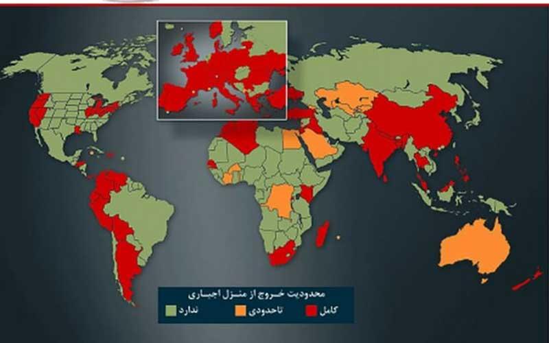 وضعیت کرونا در کشور؛ موج جدید اپیدمیدر ۳ استان