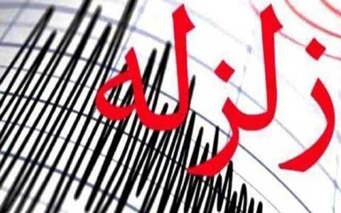 آخرین وضعیت منطقه زلزله زده دماوند/ اعلام وضعیت زرد در استان تهران