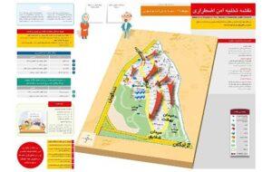 آدرس مراكز تخلیه امن اضطراری مناطق 22 گانه شهر تهران