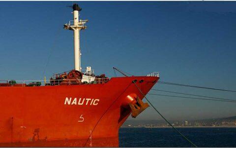 اتهامزنی وزارت خزانهداری آمریکا به دو تبعه ایرانی تانکر نفتی لیبریایی, تبعه ایرانی, وزارت خزانهداری