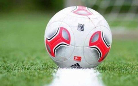 احتمال تعویق جام ملت های آفریقا 2021