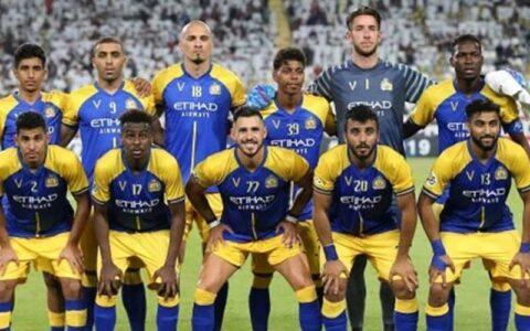 اخراج ۸ عضو باشگاه النصر عربستان به دلیل کرونا بحران مالی, باشگاه النصر, لیگ قهرمانان آسیا