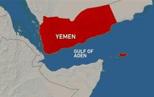 اعلام جزئیاتی از حمله به نفتکش انگلیسی در خلیج عدن