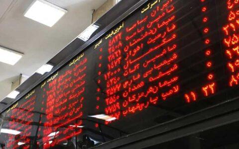 افت 33 هزار واحدی شاخص بورس تهران