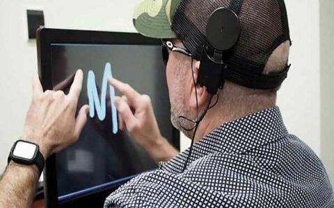 ایمپلنت مغزی که نابینایان را بینا می کند