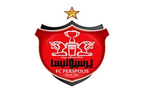 باشگاه پرسپویس مخالف تعطیلی لیگ هستیم تعطیل کردن لیگ, باشگاه پرسپولیس, فوتبال اروپا