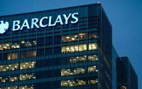 بانک بارکلیز پیشبینی خود برای قیمت نفت را افزایش داد
