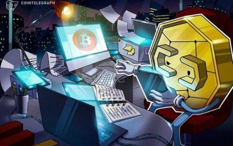بررسی قیمت بیتکوین در روزهای اخیر/ ارزش رمزارز مشهور به ۱۰هزار دلار میرسد؟