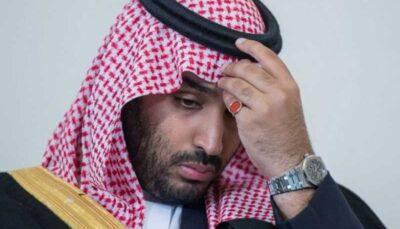 بلومبرگ:محمد بن سلمان در بد مخمصه ای گرفتار شده