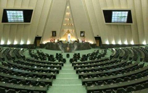 ترکیب هیئت رئیسه سنی مجلس یازدهم مشخص شد