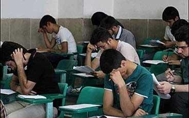 تعویق امتحانات نهایی یا اجرای پروتکلهای سختگیرانه؟