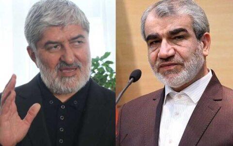 جوابیه تند شورای نگهبان به انتقادات علی مطهری