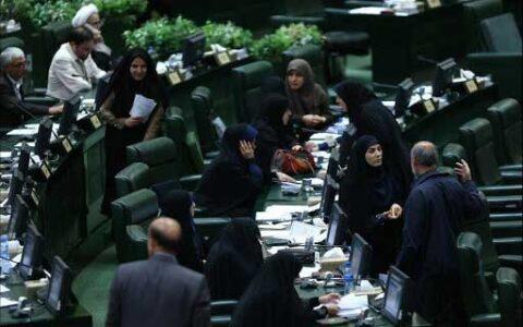 خیز ۲ نماینده زن برای حضور در هیات رئیسه مجلس/طلسم میشکند؟