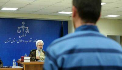 دادگاه ۲۱ متهم به اخلال در نظام اقتصادی؛ اسامی و اتهامها