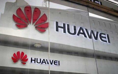 درخواست پکن از آمریکا برای توقف کارشکنی علیه شرکتهای چینی