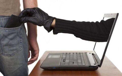 دستگیری و استرداد هکر و کلاهبردار اینترنتی به کشور پلیس بین الملل ناجا, کلاهبرداری اینترنتی, پلیس فتا