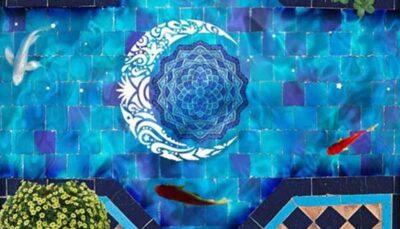 دعای روز بیستوسوم ماه رمضان دعای روز بیستوسوم, ماه مبارک رمضان