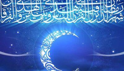 دعای روز بیستوپنجم ماه رمضان/ دلبسته اولیاء و دشمن دشمنانت قرارم ده