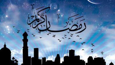 دعای روز بیستچهارم ماه رمضان/ از آنچه تو را ناخشنود میکند به تو پناه میآورم