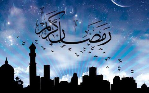 دعای روز هجدهم ماه رمضان/ دلم را با روشنایی انوار این ماه روشنی بخش