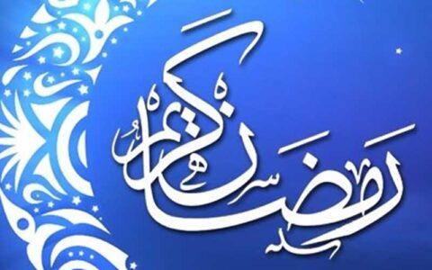 دعای روز هفدهم ماه رمضان/ به سوی کارهای شایسته هدایتم فرما