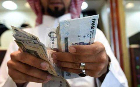 دولت سعودی یک شبه مالیات بر ارزش افزوده را ۳ برابر کرد