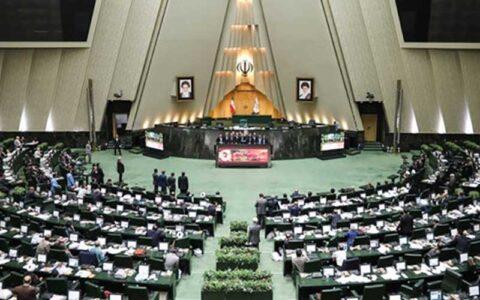راهاندازی پویش داوطلبانه عدم دریافت تسهیلات مسکن منتخبان مجلس یازدهم