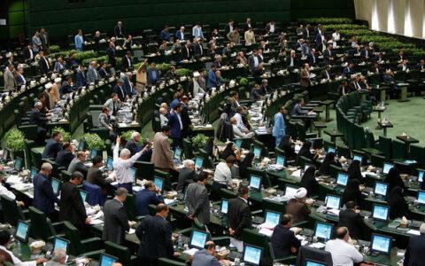 مجوز مجلس برای افزایش دفاتر اسناد رسمی